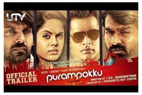 2015 tamil movies video songs 3gp baixar