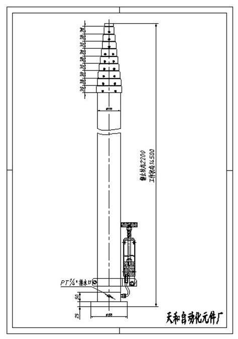 Light Weight Antenna Mast