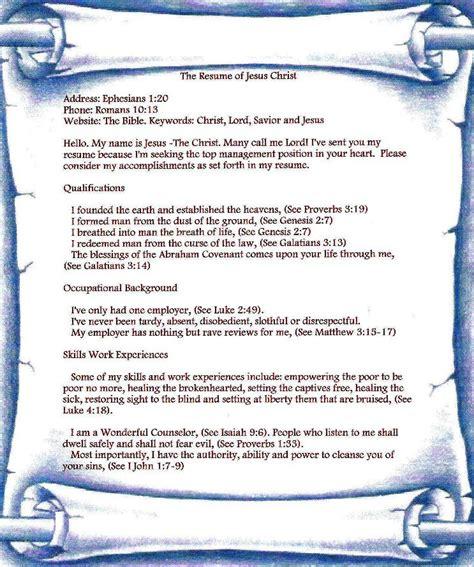 winn s praises to the lord