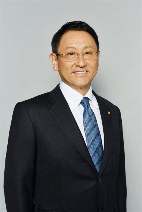 Akio Toyoda - Toyota USA Newsroom