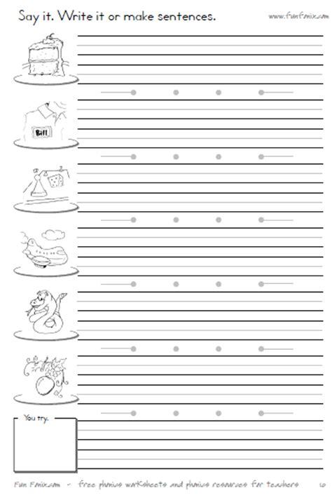 long vowels  silent  worksheets  print long  long