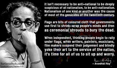 arundhati roy quotes quotesgram