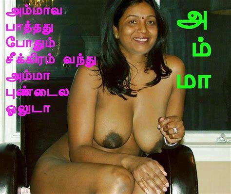 Tamil Nudes 14 Pics Xhamster