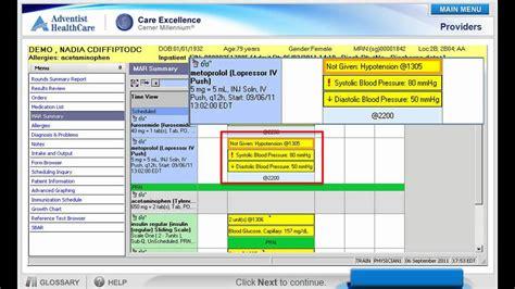 Cerner Medication Administration Record (MAR) Demo - YouTube