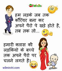 Girl Vs Boy Jokes In Hindi | www.pixshark.com - Images ...