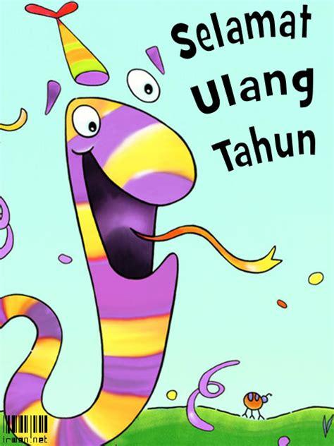 kartu ulang  anak anak irwannet