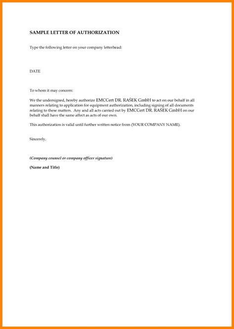 sample  authorization letter  birth certificate
