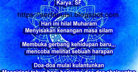 islamic  year   puisi muharram  selamat