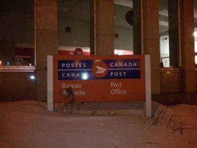 bureau poste canada bureau de poste de shawinigan shawinigan post office