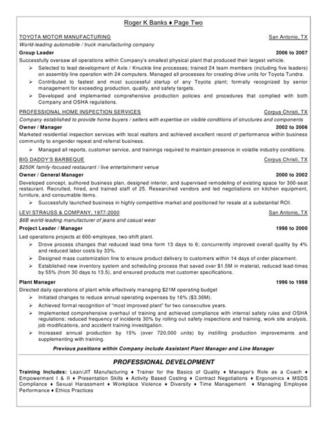 My Professional Resume by Roger Banks My Professional Resume