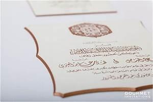 arabic wedding invitations gourmet invitations With unique arabic wedding invitations