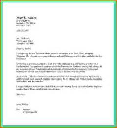 How To Write A Cover Letter Sle 9 How To Write A Formal Letter Format Lease Template