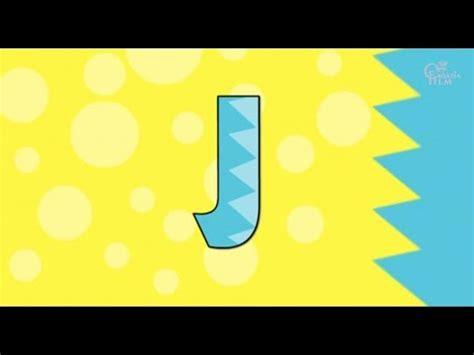 ABECEDA - UČIM SLOVA S HLAPIĆEM - J - YouTube