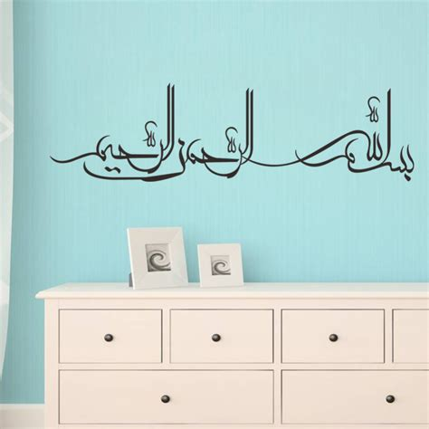 stickers islam chambre stickers islam enfant stunning stickers islam