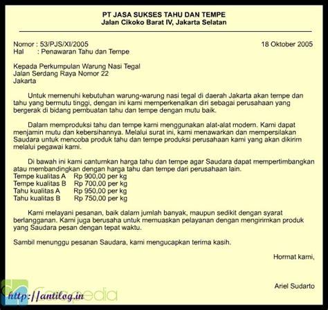 Contoh Surat Permintaan Penawaran Tentang Jasa Pengiriman Barang by Etalase Bisnis Contoh Surat Penawaran Barang Dan Jasa