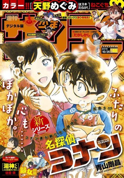 Detective Conan  Detective Conan  Pinterest Detektiv