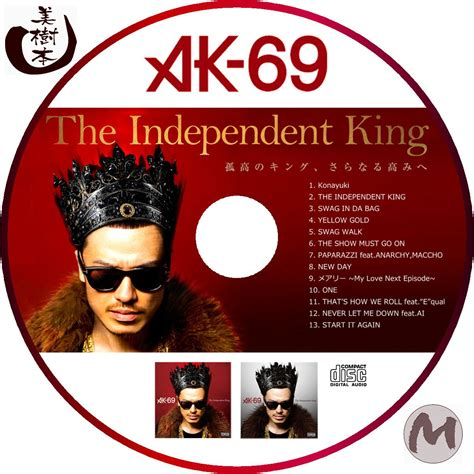 AK-69 - The Independent King - 自己れ~べる