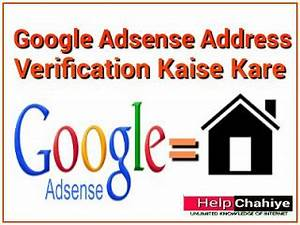 Google AdSense Par Address(PIN) Verification Kaise Kare