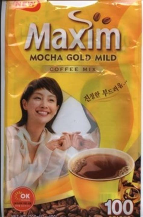 Maxim mocha gold korean 3 in 1 instant coffee mix 10 20 50 ct stick 100ct box ✅from $9.75. Maxim Mocha Gold Mild Coffee - Buy Coffee Product on ...