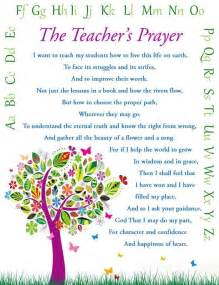 Christian Teacher Prayer