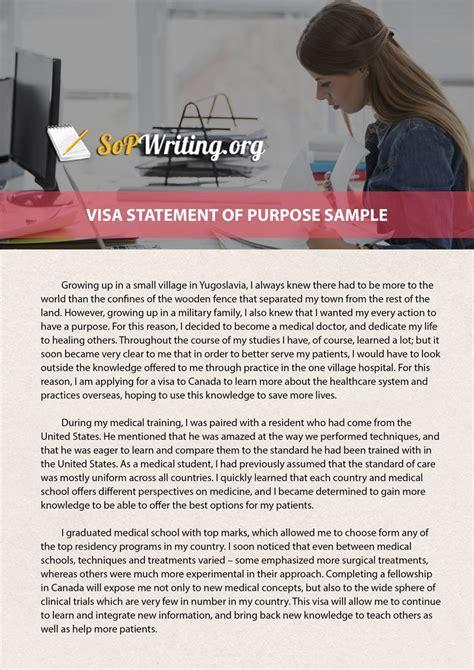 visa statement  purpose  cool writing purpose