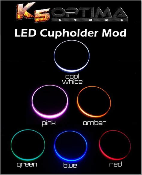 optima store kia hyundai led cupholder lights