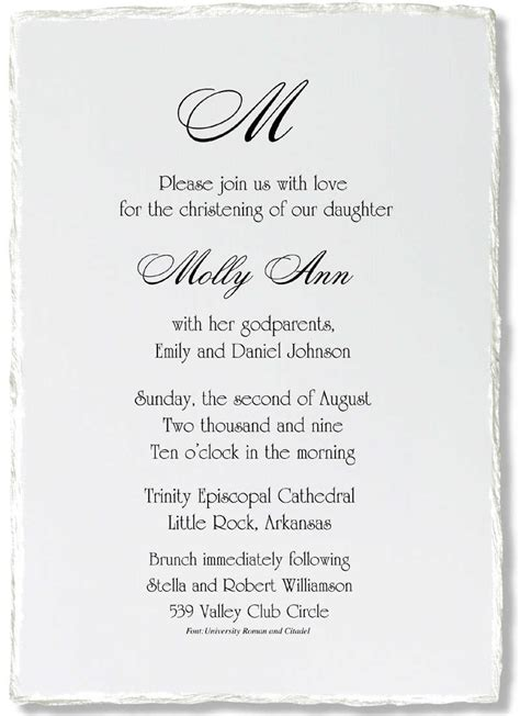 st anniversary invitation wording