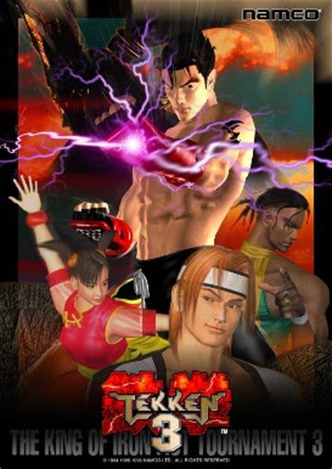 Tekken 5 telecharger gratuit jeu pour pc.