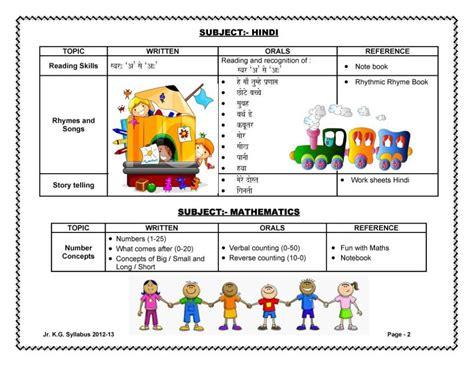 maths worksheets for ukg cbse pdf cbse worksheets for