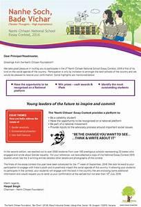 find dissertations online