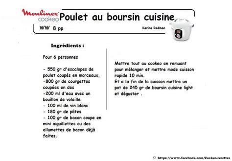 recette avec du boursin cuisine poulet au boursin cuisine light façon ww 8pp recettes ww
