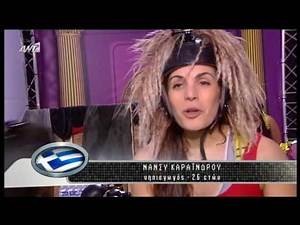 The Biggest Game Show In The World Επεισοδιο 4