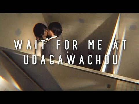[Eng Sub BL] Wait For Me at Udagawachou 宇田川町で待っててよ。