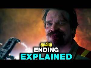 Stranger Things 3 Ending Explained in Tamil