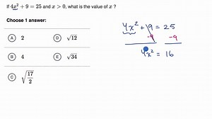 Quadratic equations | Worked example