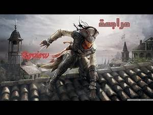 Assassin's Creed Liberation HD مراجعة