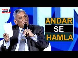 HAMLA FROM INSIDE; How did General Bipin Rawat deal with it as Army Chief   Times Now i-Report