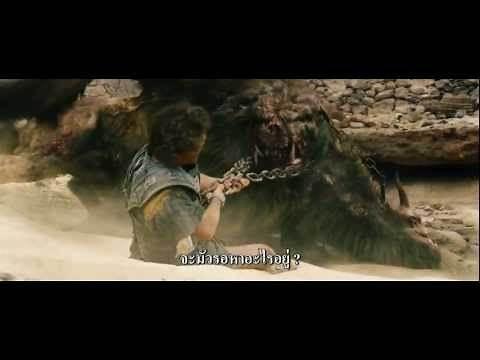ตัวอย่างหนัง Wrath of the Titans (ซับไทย)
