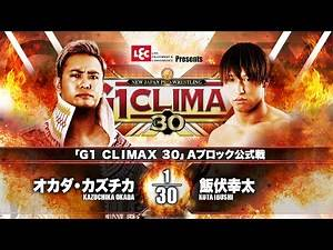 NJPW G1 Climax 30 Night 1 Review