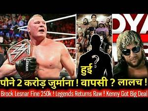 Brock fined 2 Crore Rupees ! Omega Big Contract ! Legends Return At Next Monday Night Raw-