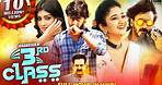 3RD CLASS (2021) NEW RELEASED Full Hindi Dubbed South Movie   Nam Jagadeesh   New South Movie 2021