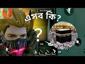 Free Fire again insult islam|Best game insulting islam|solo gameplay free fire 2020