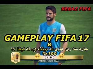 FIFA 17 ULTIMATE TEAM GAMEPLAY