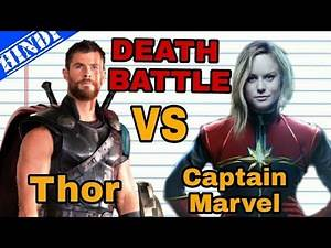 Thor vs Captain Marvel Death Battle in Avengers 4 after Avengers Infinity War | SuperScience #3