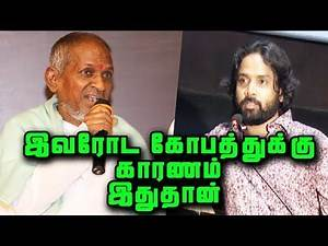 Ilayaraja Rejects Vijay Sethupathi's Request With Angry : Writer Snehan Is A Reason For It !