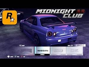 NEW MIDNIGHT CLUB GAME LEAKED WITH GAMEPLAY IMAGES?! (Next Rockstar Game & First Cars/Details)