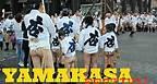 Hakata Gion Yamakasa Festival - Fukuoka