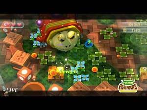 Nintendo Land - Pikmin Adventure mastered - 4. Overthrow the Bulblord - 1:35 [Olimar Solo]
