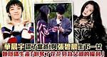 華晨宇認了當爸!與張碧晨生下一女 她隱瞞生產「剝奪了花花身為父親的權利」