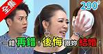 炮仔聲 第290集 The sound of happiness EP290【全】|IVENOR日夜塑崩